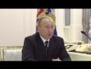Владимир Путин об обрушении казармы в Омске