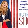 Доставка товарів із Америки, Англії і Польщі