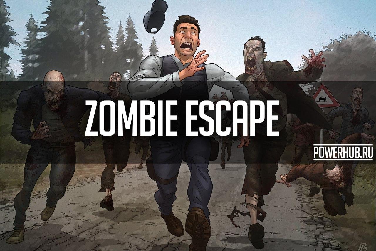 Все ZE карты с zombie сервера (v34)