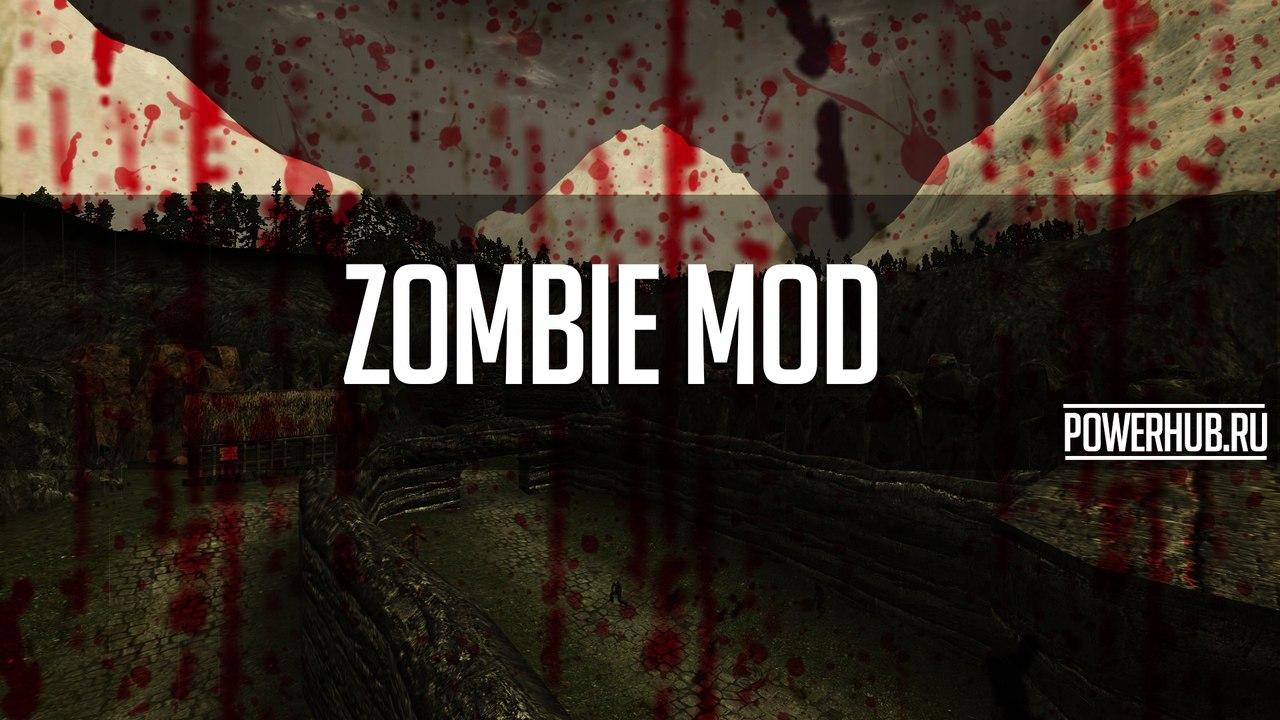 Все ZM карты с zombie сервера (v34)