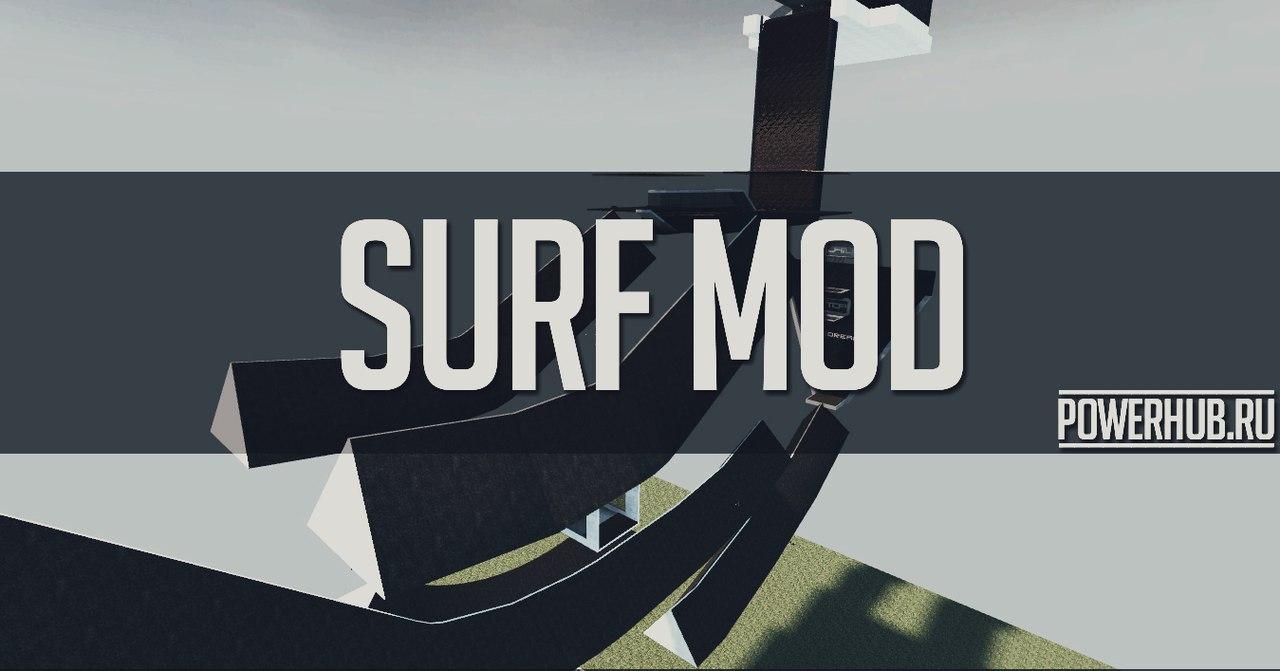 Все карты с Surf+RPG сервера (v34)