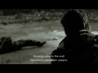 Paradise Lost - My honesty in death (текст, перевод)