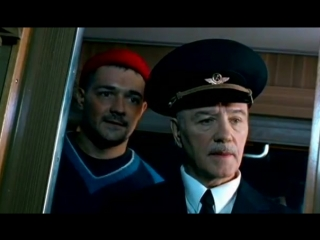 «Железнодорожный романс» (1 серия, 2002)