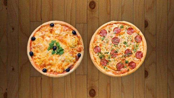 Как написать пицца