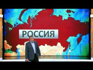 Петр Толстой об имидже России: Может, нам похудеть и накраситься?