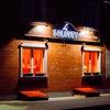 """Ресторан/гостиница """"Solovey"""" в Сасово"""