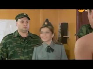 Армейские приколы. Кросворд