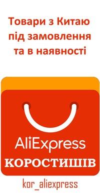 AliExpress  13ddf2104daea