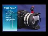 Подводный бокс WOSS Alpha7 для Sony a7/a7R/a7S