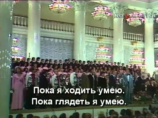 Песня о тревожной молодости -М. Магомаев и др (Subtitles)