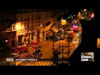 Нападения на Париж в Пятницу 13 -го : как развивались события