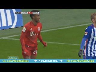 Обзор матча: Бавария - Герта 2-0. Бундеслига 28 ноября.