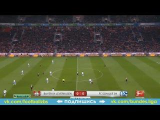 Обзор матча: Байер - Шальке 04 1-1. Бундеслига 29 ноября.