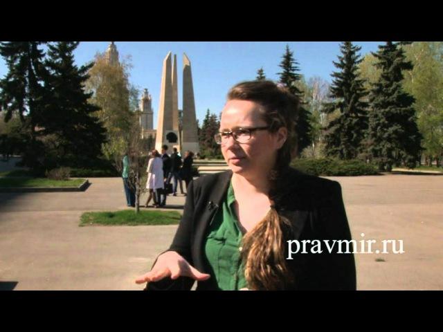Что знают сегодняшние студенты о Великой Отечественной Войне