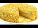 Торт Наполеон . Популярный домашний торт. Подробный рецепт.