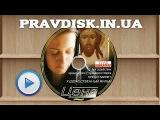 Православный художественный фильм