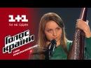 Инна Ищенко - Плине кача Голос країни