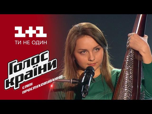 Инна Ищенко -