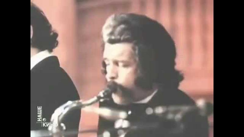 Melodiya Ensemble 1976 live (Soviet Jazz-Funk)
