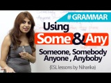 English Grammar Lesson The tricky - 'Some' Vs 'Any' (Learn Spoken English)