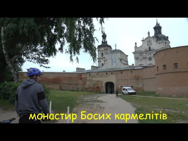 Bike trip by Zhytomyr region 5Велоподорож по Житомирській області 5Велопутешествие 5