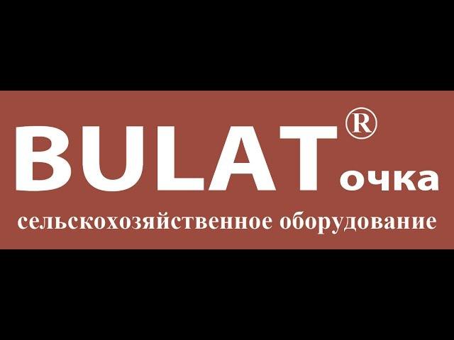 BULATochka.prom.ua Дизельный двигатель WEIMA WMC 290F (20 л.с.)