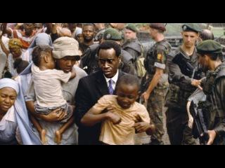 «Отель «Руанда»» (2004): Трейлер / http://www.kinopoisk.ru/film/77859/