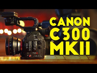 C300 MKII Review: Low-Light Slow Motion