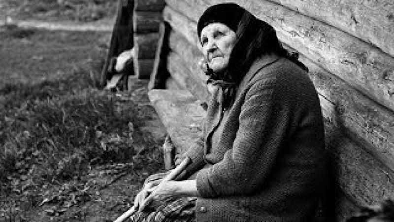 Люди умирают от одиночества (читает Людмила Гурченко)