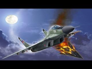 "После сбитого ""Стелс"", НАТО признали превосходство Русских МИГов. МИГ-29"