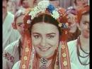 Natalka Poltavka Наталка Полтавка фільм, 1978