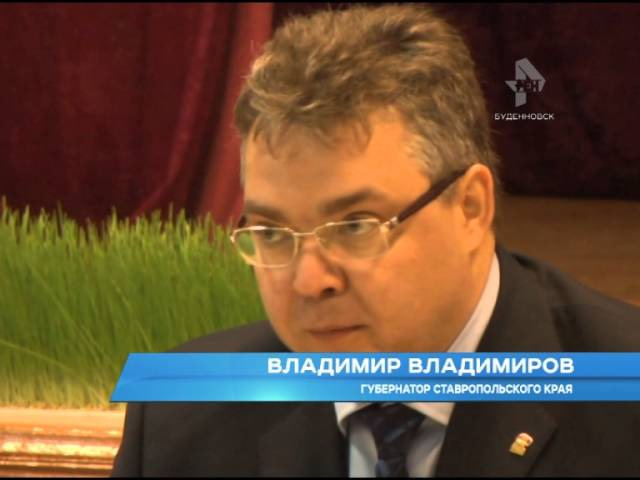 Новости РЕН ТВ-Буденновск 9 декабря 2015 г. 19:00