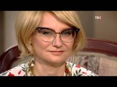 Эвелина Хромченко. Мой герой