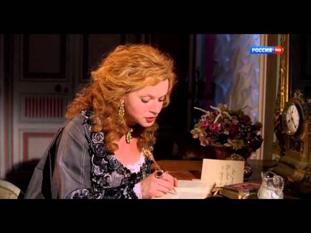 Тайны дворцовых переворотов - 09 (2000) Реж. С. Дружинина