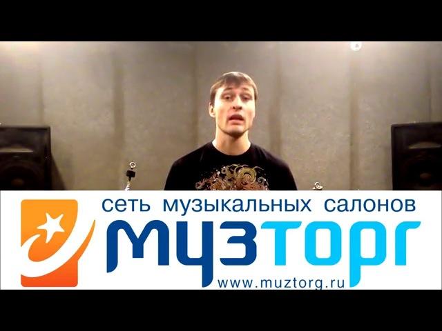 Иван Назаров Казино
