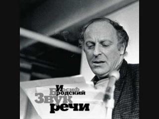Ёлочные игрушки feat. И. Бродский - С видом на море