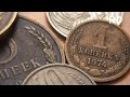 Стоимость редких монет. Как распознать дорогие монеты СССР достоинством 5р. 2р. 1р...