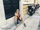 Vlog Афины меня оштрафовали смысл жизни