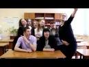 Видео на последний звонок/выпускной от 11 класса