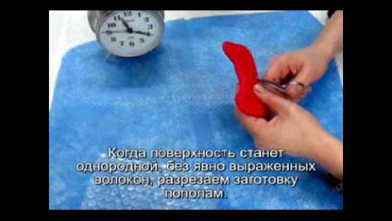 Видео Мастер Класс Валенки от Aeromake.ru