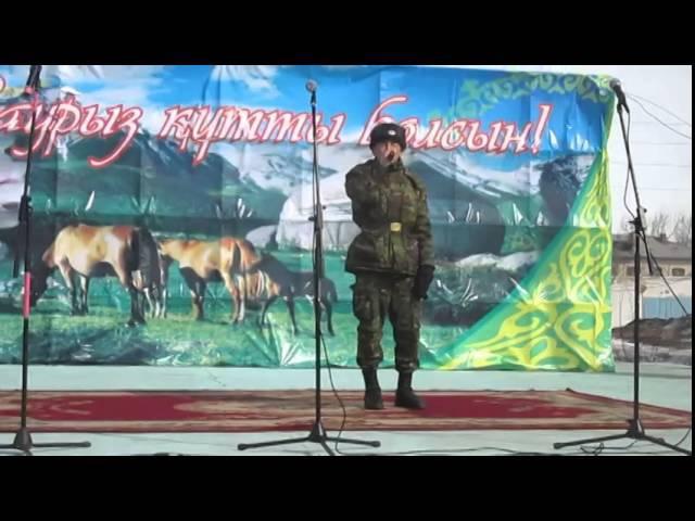 Ашубаев Алишер - Мама