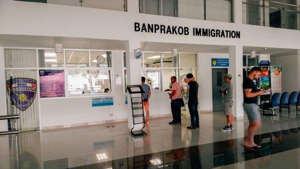 Получение тайской визы на Пенанге(после 05.2014)?