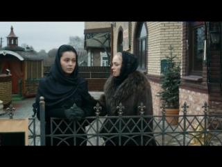 Старшая жена (2016) мелодрама Россия 03 серия (HD качество)