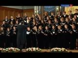 Формула успеха!. Гала-концерт камерного хора московской консерватории.