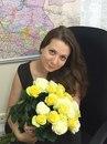 Анастасия Ярошенко фото #38