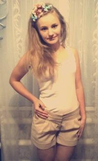 Карина Голоденко