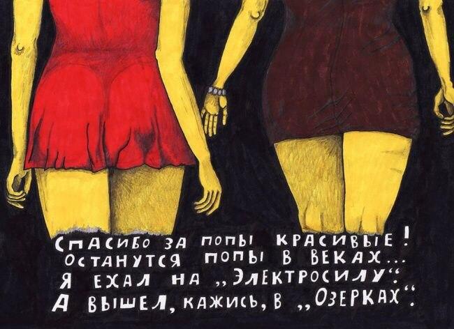 красивые попы, массаж попки, на массаже без трусов, массажист СПб Москва,