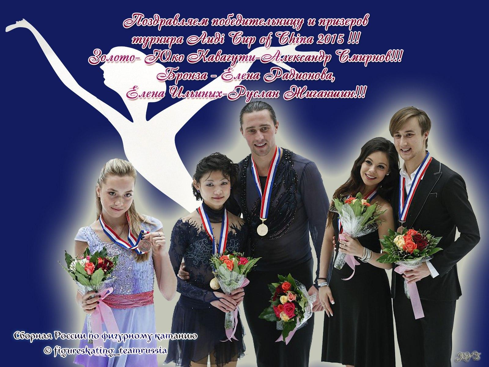 Елена Радионова - 2 - Страница 6 P3vXRKZui5o