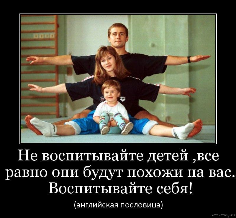 Воспитание и обучение ребенка, шумные дети, девиантное поведение детей,