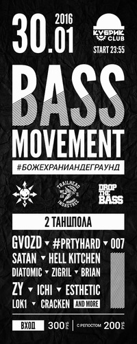 ✖ DTB  ✖ 30/01/2016